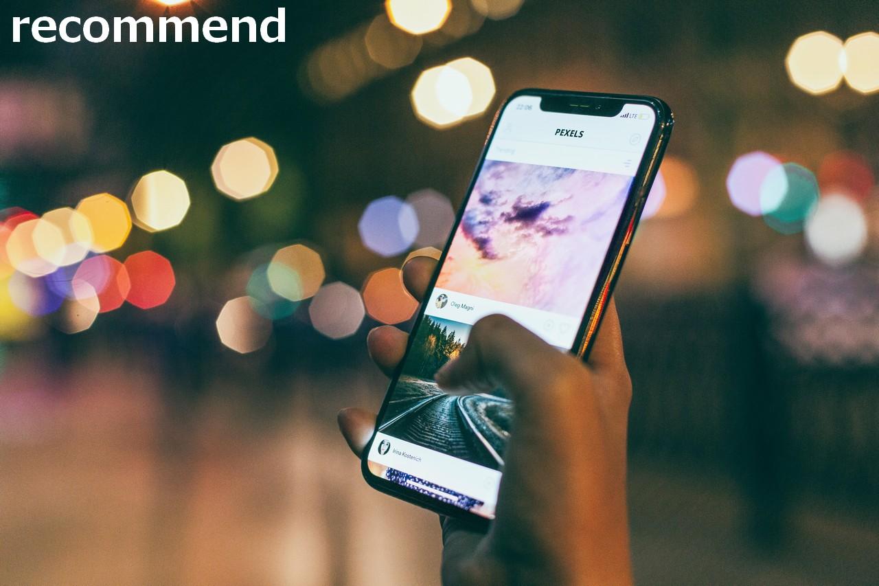 英会話上達に役立つオススメ無料アプリ