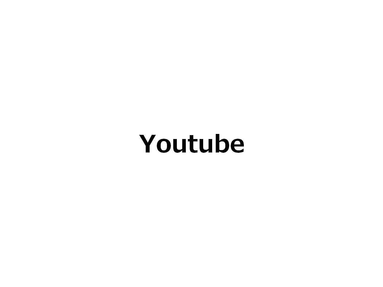 【初心者向け】英会話上達に最適なYoutube動画まとめ