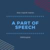 【簡単】英語・英会話で最低限必要となる6品詞【解説つき】