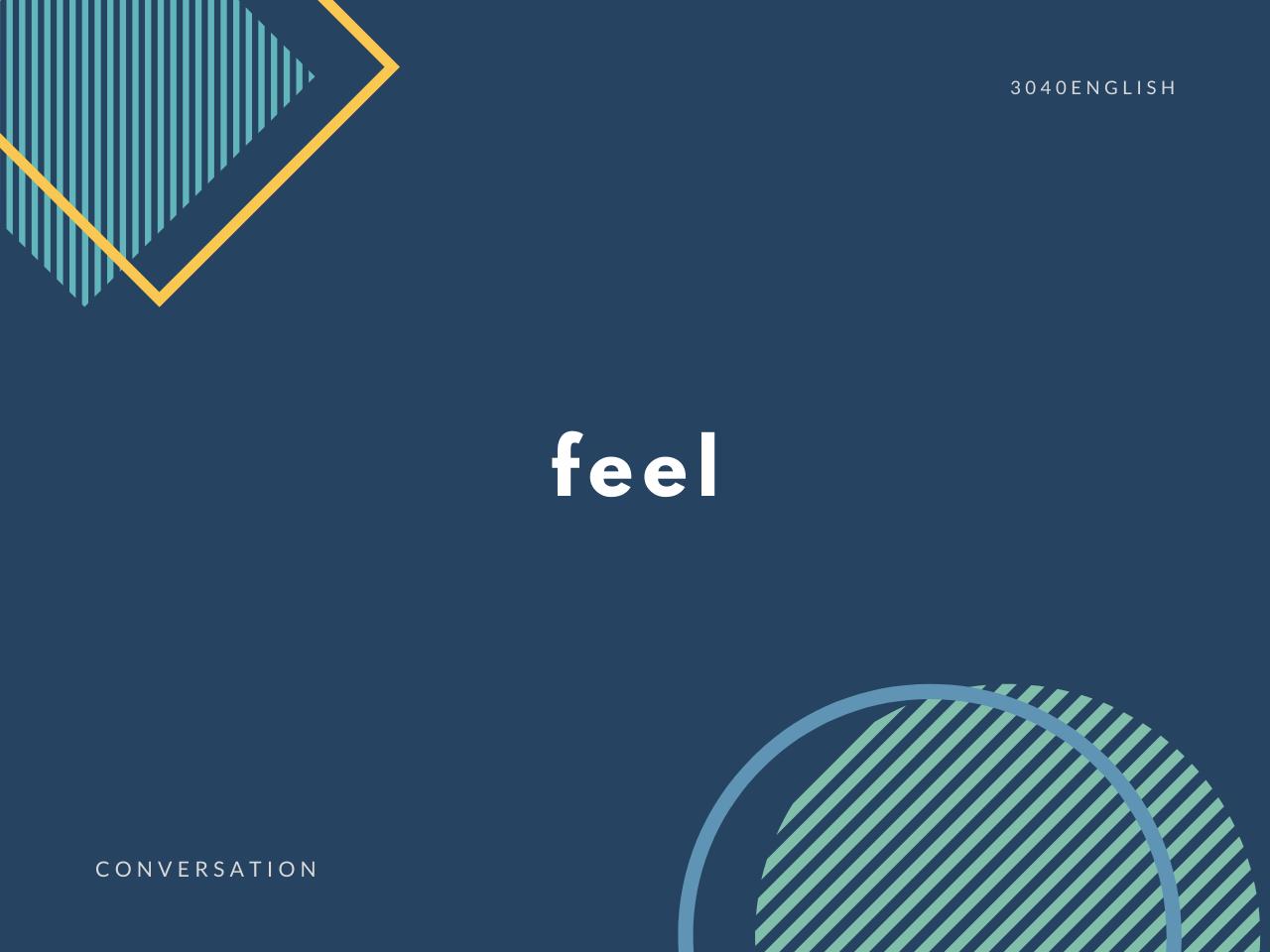 「感触はどうですか?」の英語表現2選【英会話用例文あり】