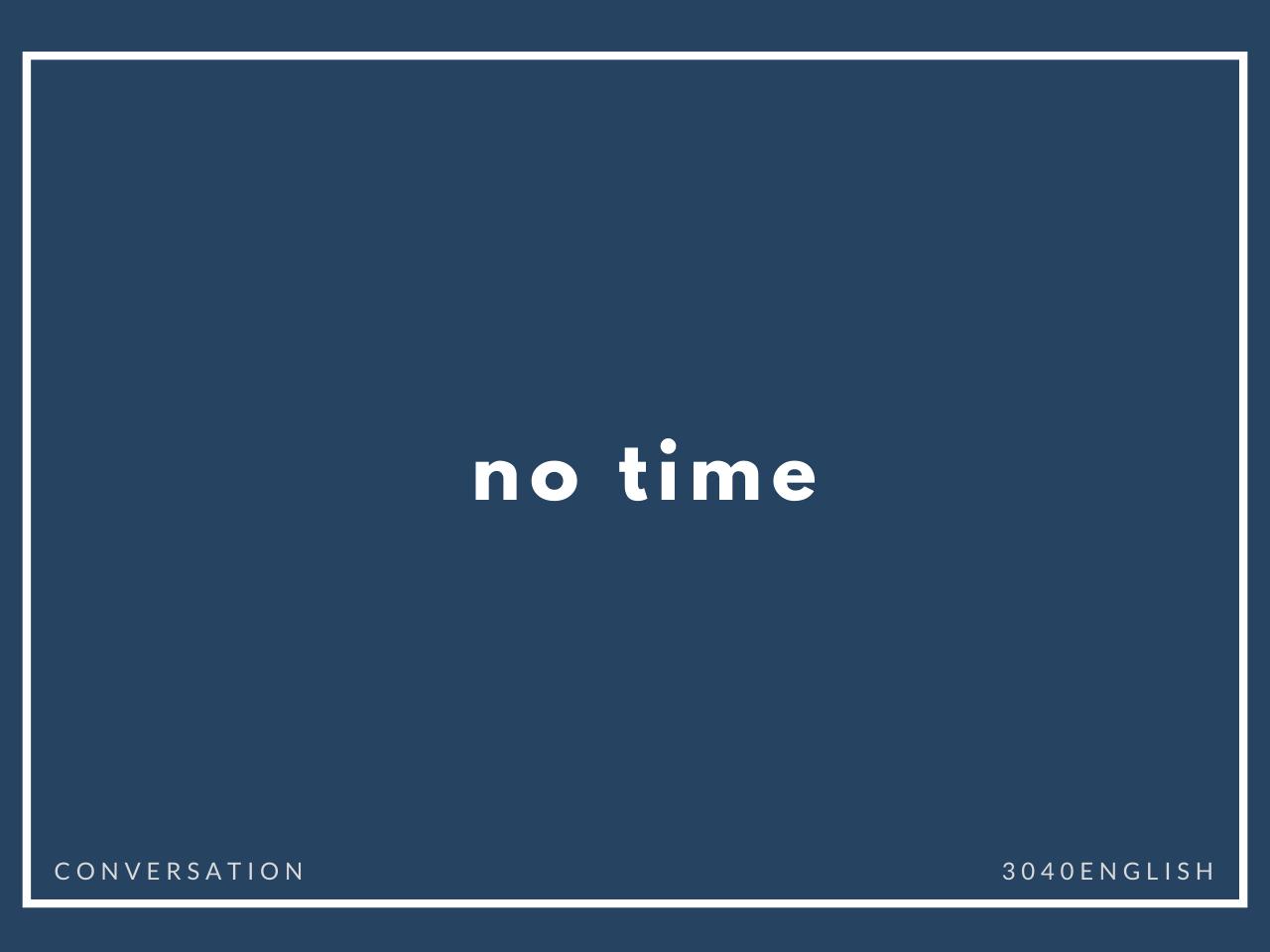 「~している場合ではない」の英語表現【英会話用例文あり】