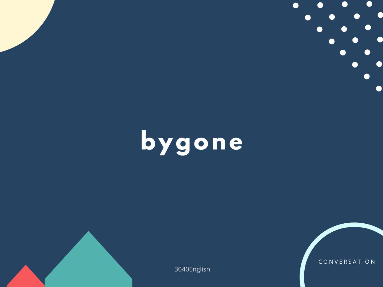 Let bygones be bygones の意味と簡単な使い方【例文あり】