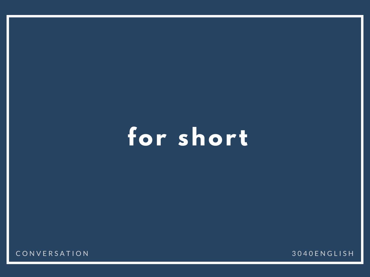 「略」「省略」「略して」の英会話・英語表現3選【例文あり】