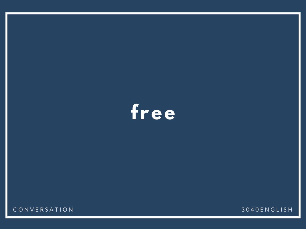 「無料」を表す英単語・熟語・英語表現6選【例文あり】