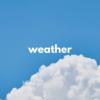 天気・天候の英語表現フレーズ92選【英単語・英会話用例文あり】