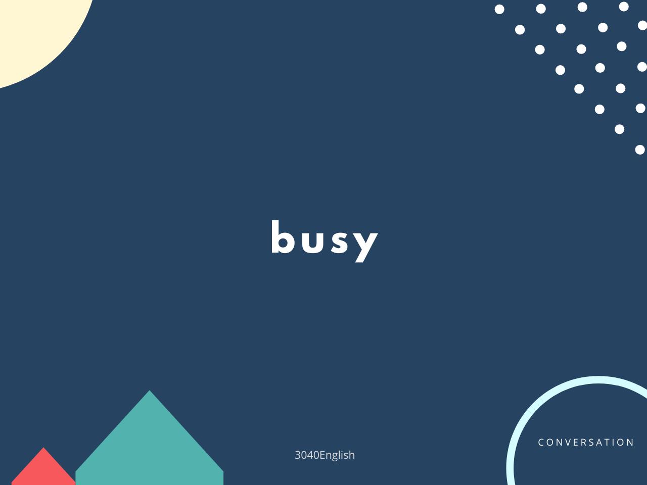 busy だけではない「忙しい」の英会話・英語表現【例文あり】