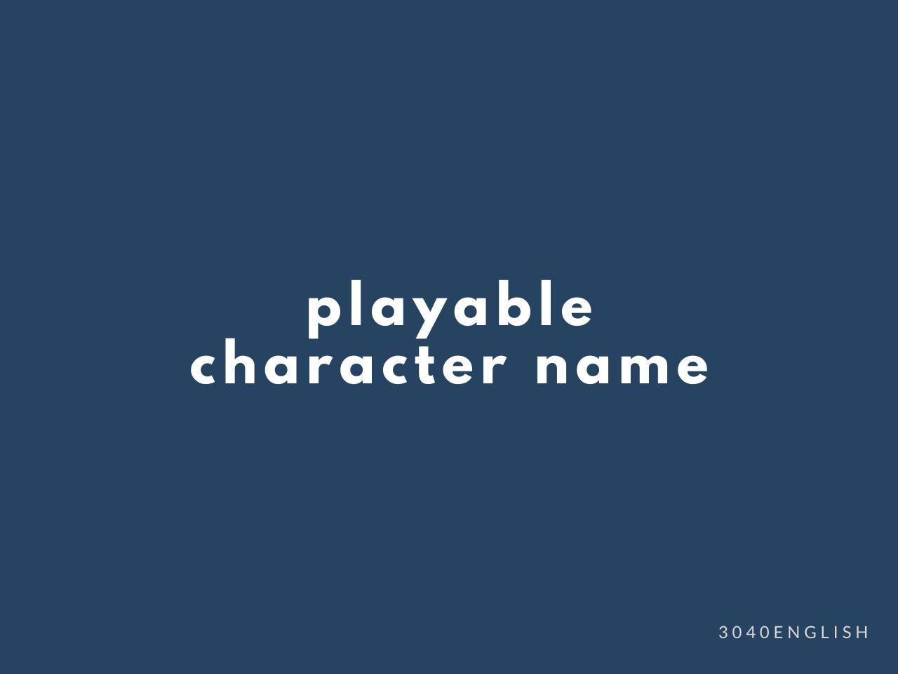 【英語】RPGなどのゲームキャラに使える名前一覧【外国人 / 花】