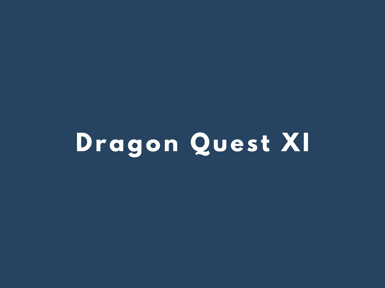 英会話学習に最適なTVゲーム (PS4・PC) ドラゴンクエスト11 (海外・北米版)