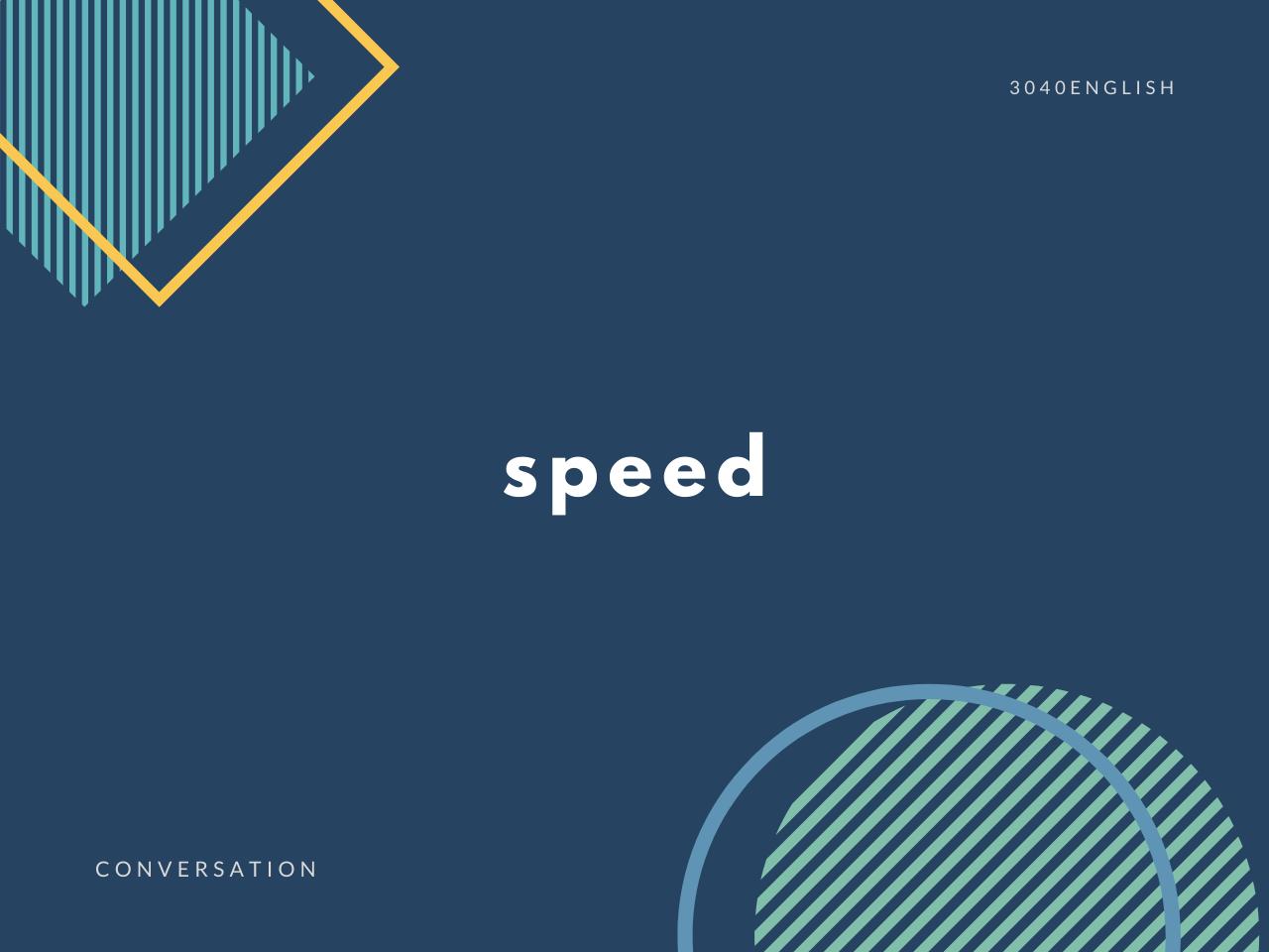 「速い」「遅い」の英語表現10選【英会話用例文あり】