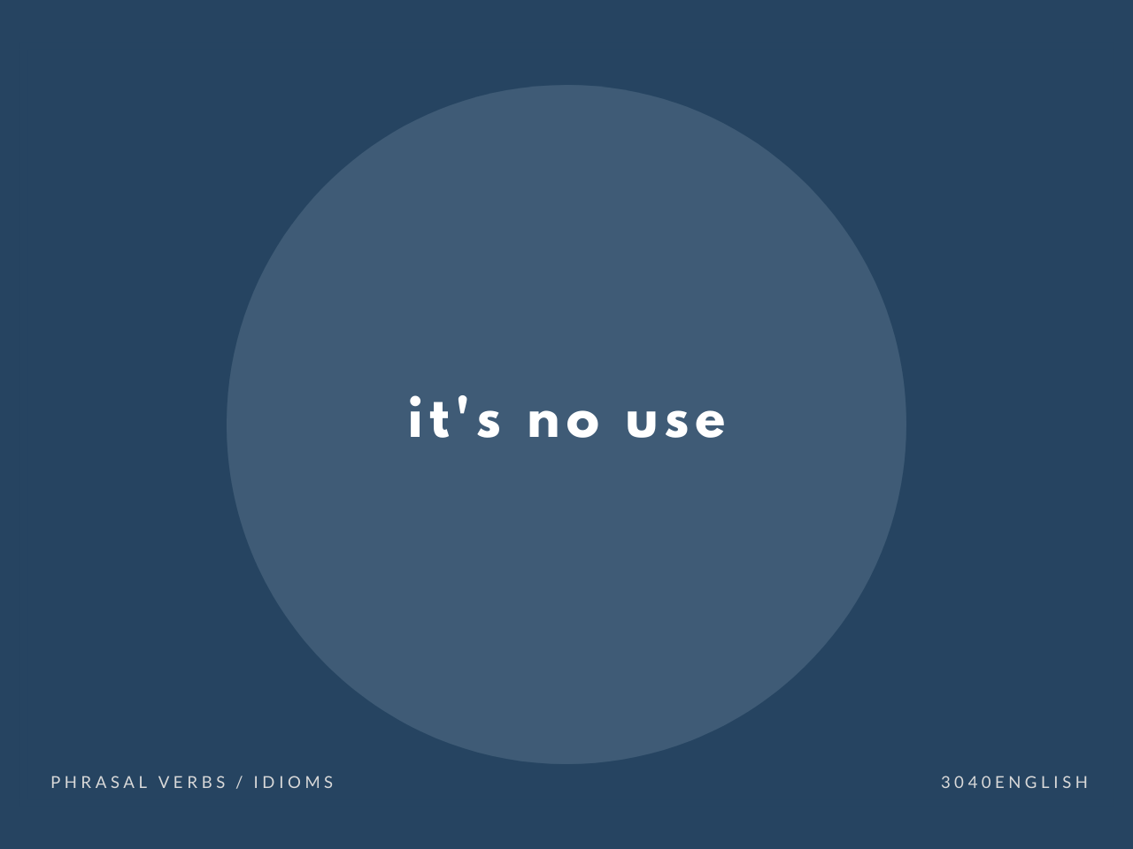 It's no use の意味と簡単な使い方【音読用例文あり】