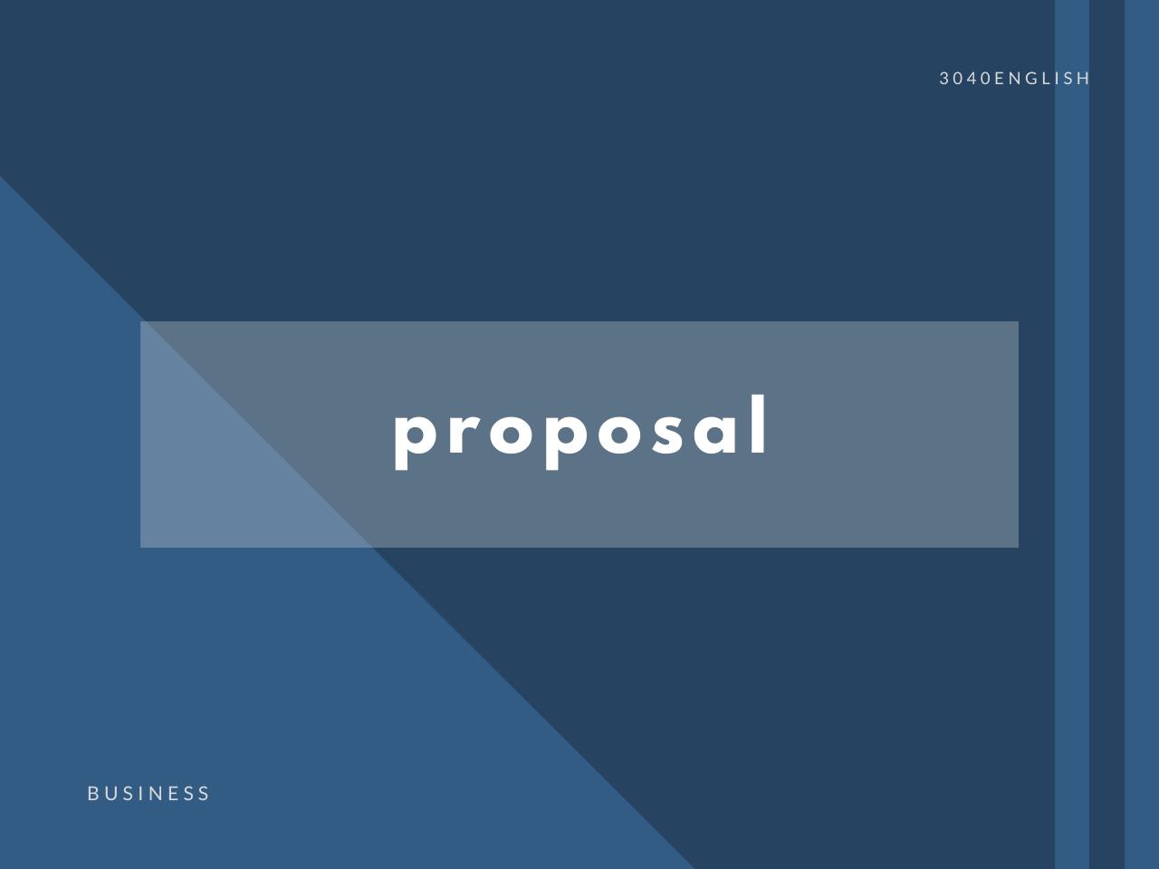 「提案」「提案書」「提案する」の英語表現3選【英会話用例文あり】