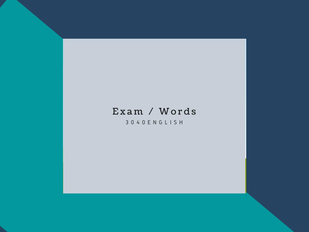 テストの問題文で使われる英語表現一覧・英単語6選【音声あり】