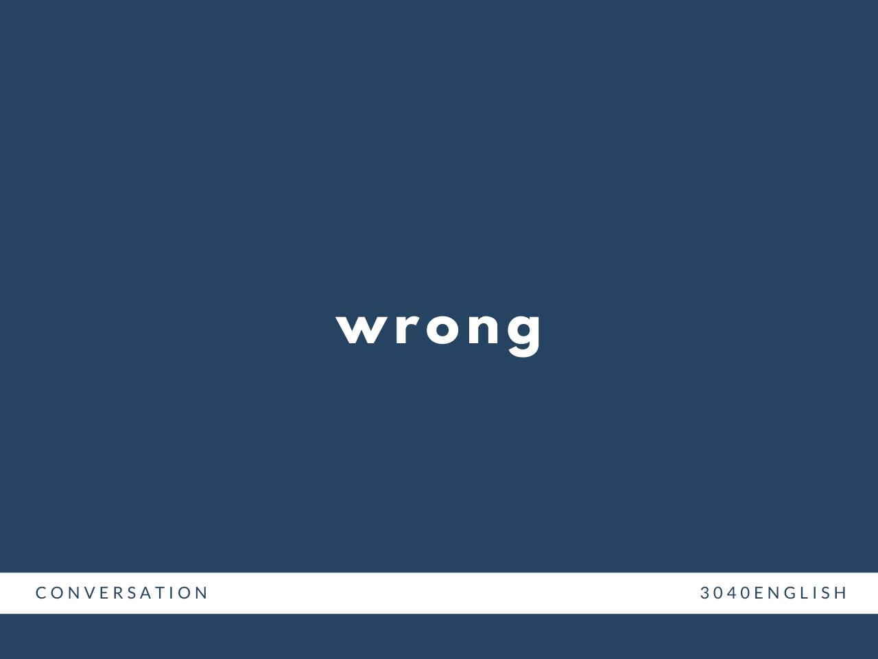 意見や考えに反対するときの英語表現8選【単語・英会話用例文あり】