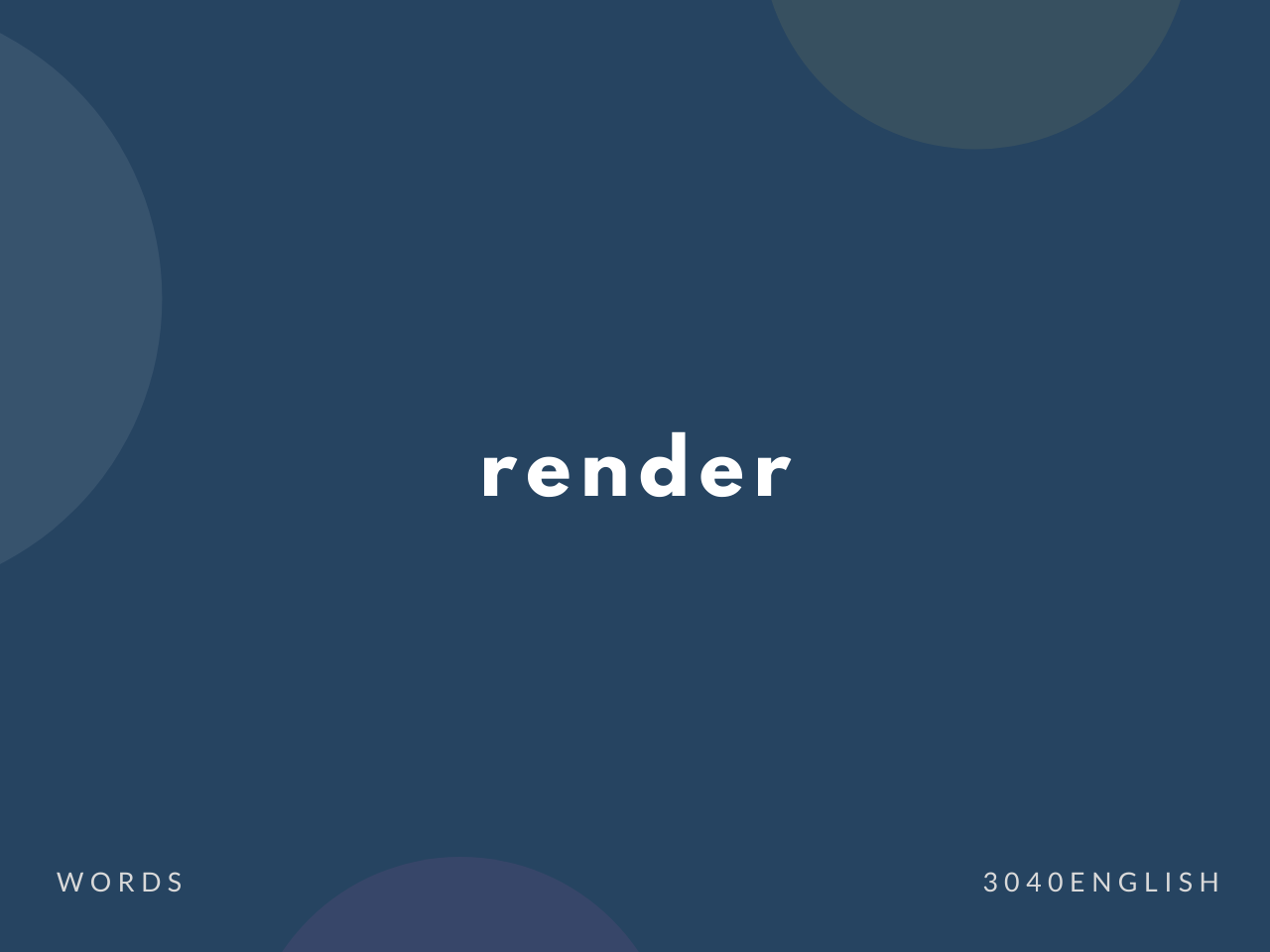 render の意味と簡単な使い方【音読用例文あり】