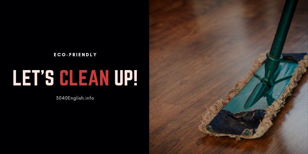掃除道具・掃除用品の単語一覧19種【英会話・英語表現あり】