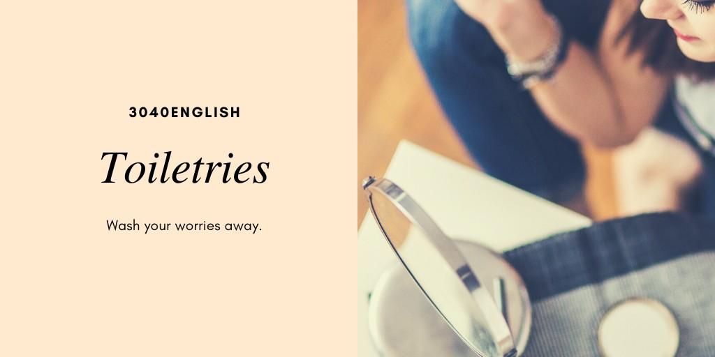 洗面用具・洗面所用品の英語表現27選【単語・英会話用例文あり】