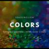 色 – 英語表現・英単語144色一覧【見本・HTMLカラーコード (HEX, RGB) あり】