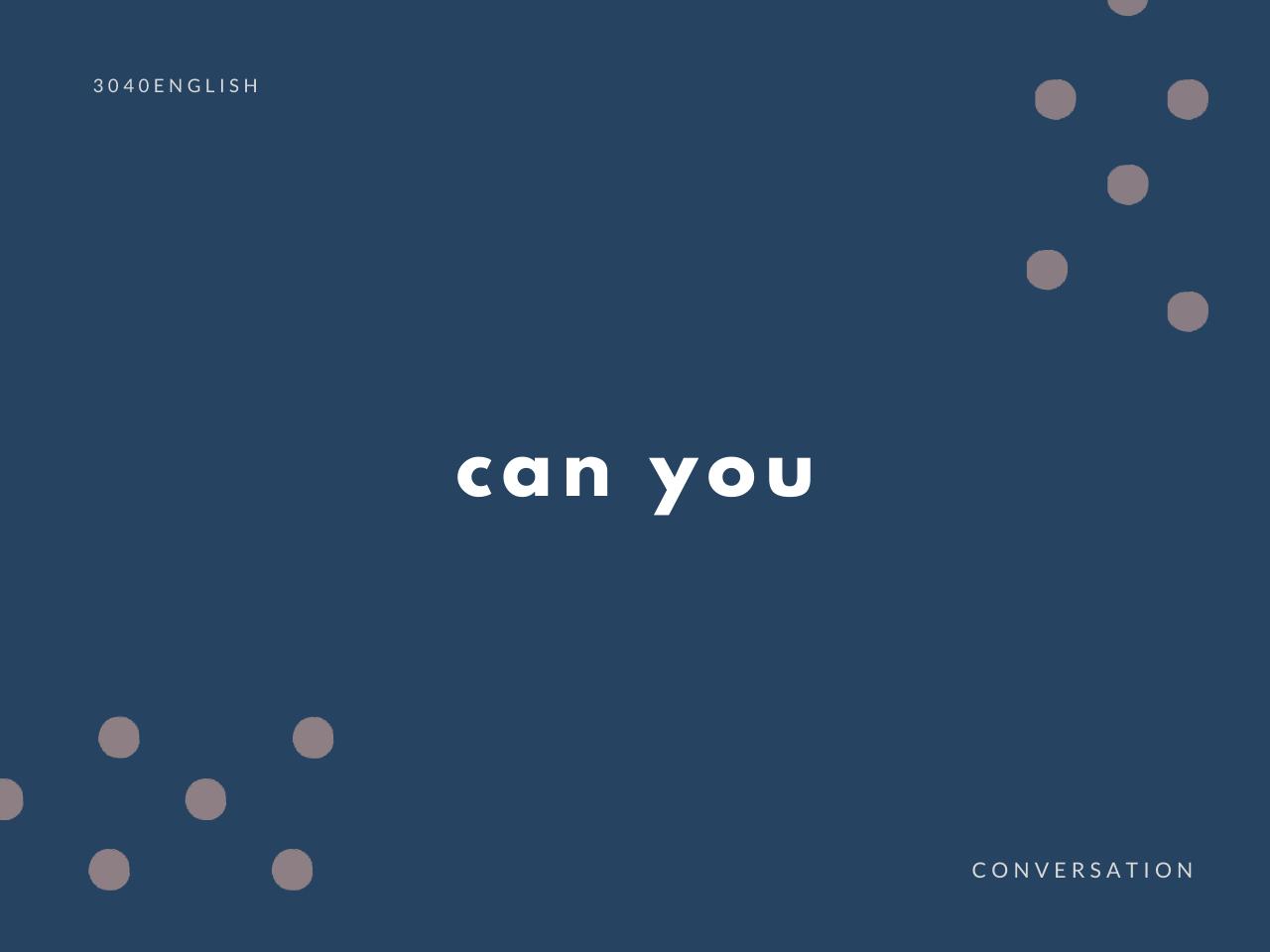 英会話で便利な Can you ~ の英語表現8選【例文あり】