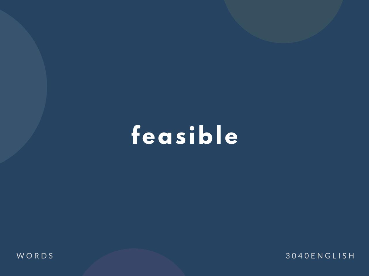 feasible の意味と簡単な使い方【音読用例文あり】