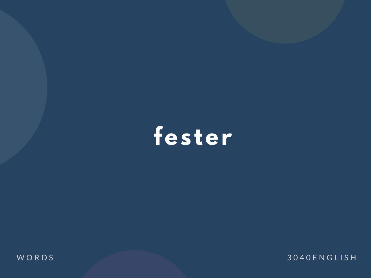 fester の意味と簡単な使い方【音読用例文あり】