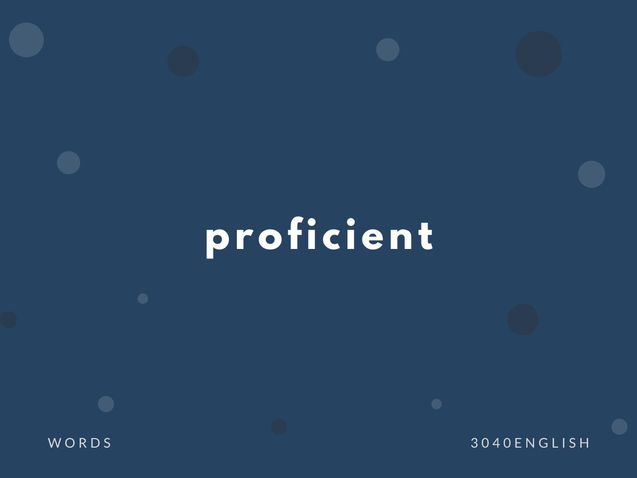 proficient の意味と簡単な使い方【音読用例文あり】