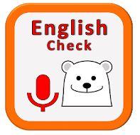 英語発音チェッカー