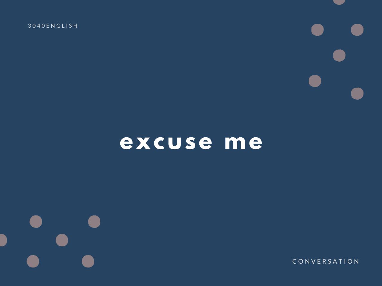 「すみません」と一声かけるときの英語表現7選【英会話用】
