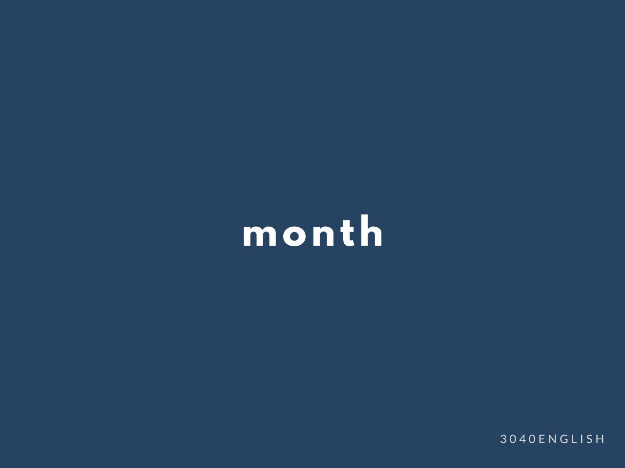 【英語】1月から12月までの単語一覧【英会話用例文あり】