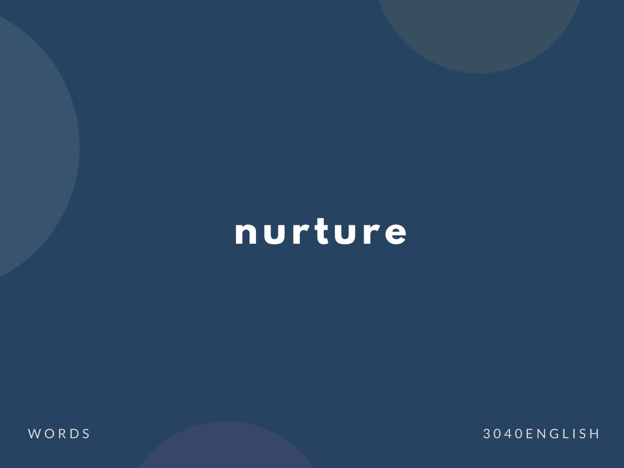 nurture の意味と簡単な使い方【音読用例文あり】