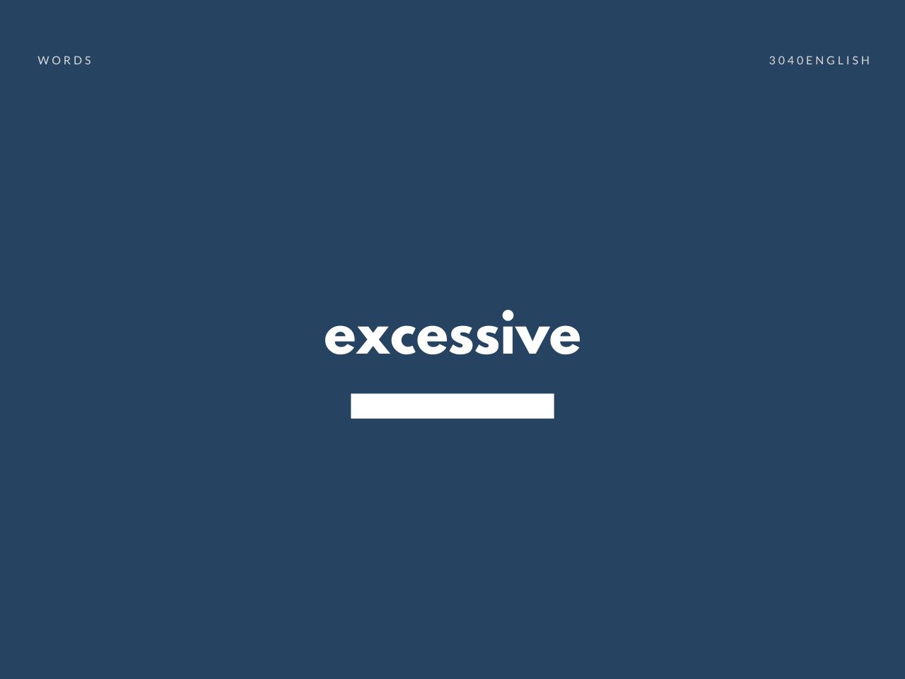 excessive の意味と簡単な使い方【音読用例文あり】