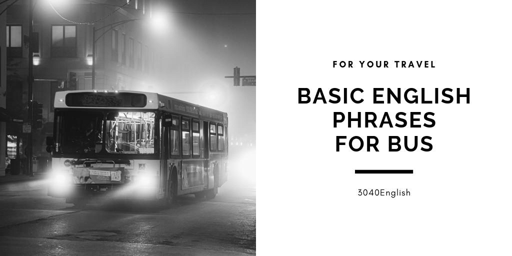 バスで最低限必要な英会話・英語表現【海外で役立つ!】