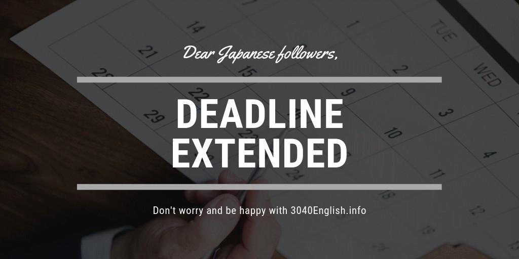 月初・月末」「上旬・中旬・下旬」の英語表現10選【英会話用】   30代 ...