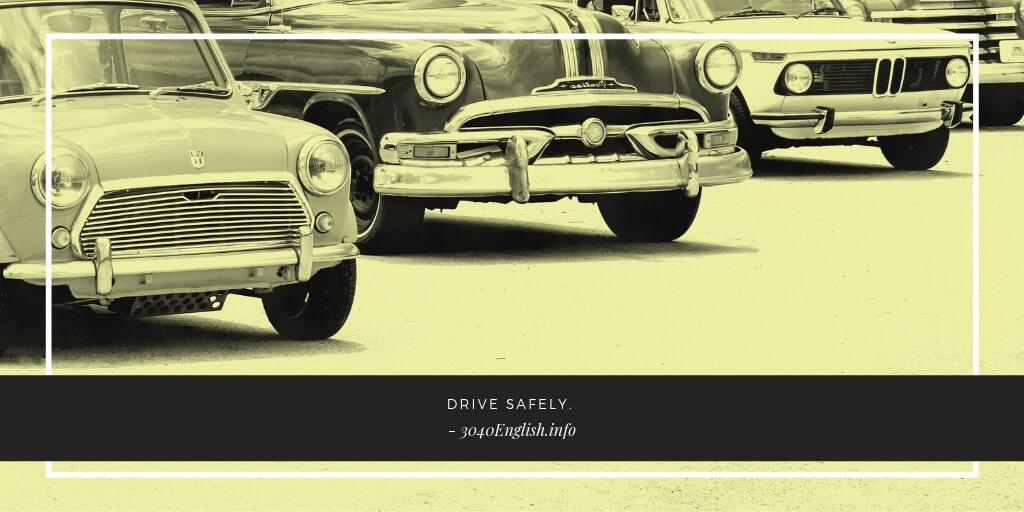 ドライブ・車の運転で使う英語表現3パターン【英会話用例文あり】