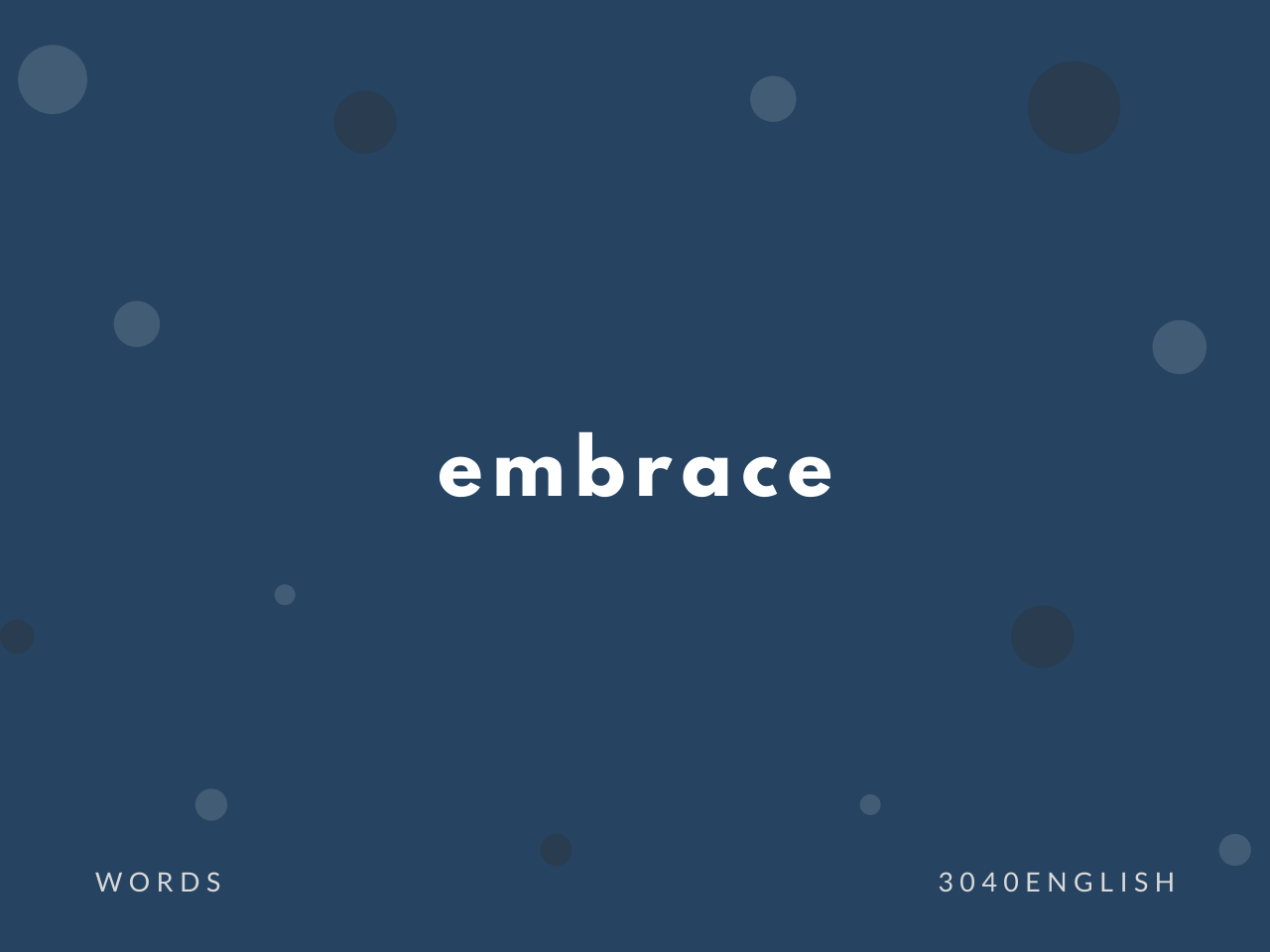 embrace の意味と簡単な使い方【音読用例文あり】