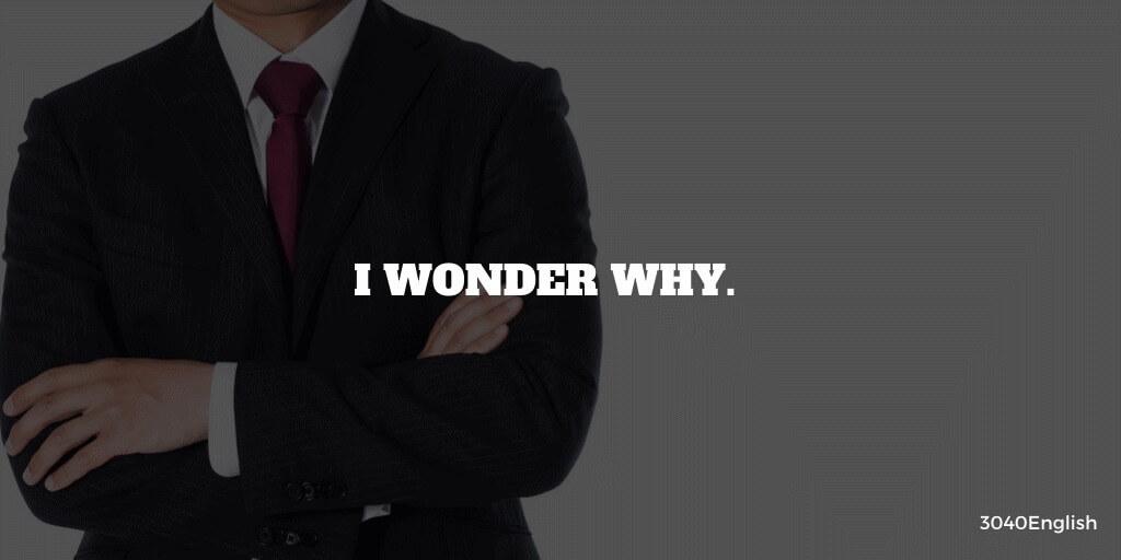 【なぜ?】英語・英会話が上達しない5つの理由