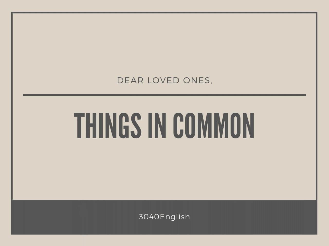 英語が上達しない人の特徴・9つの共通点