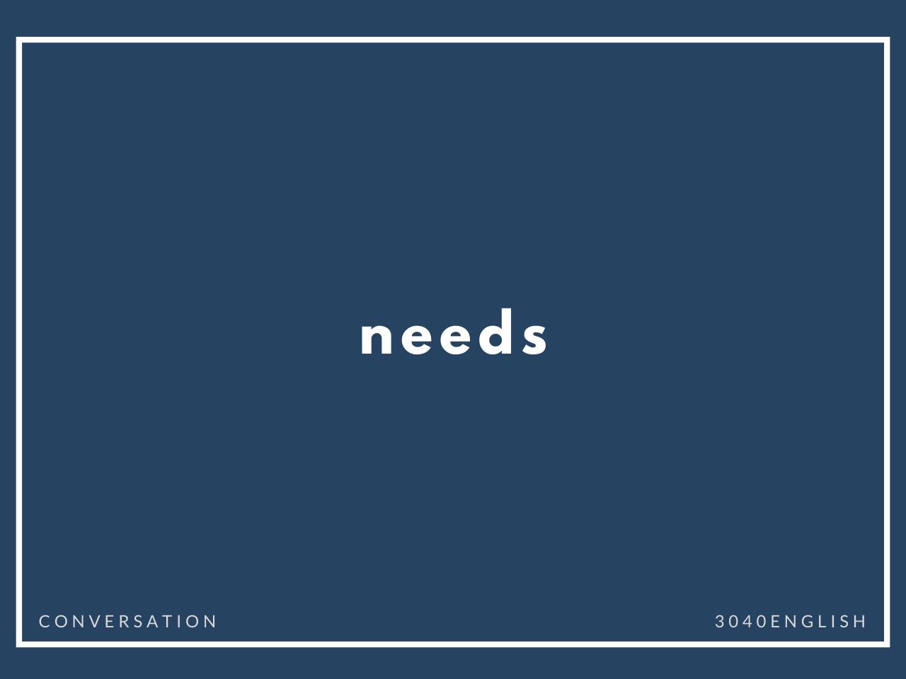 「基準・条件・要求・要件を満たす」の英会話・英語表現4選