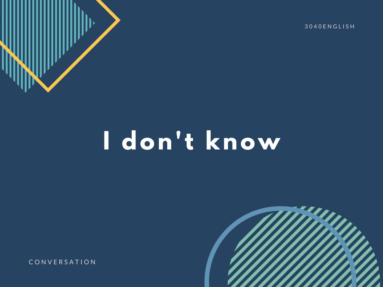 「わからない」の英語表現5選【英会話用例文あり】