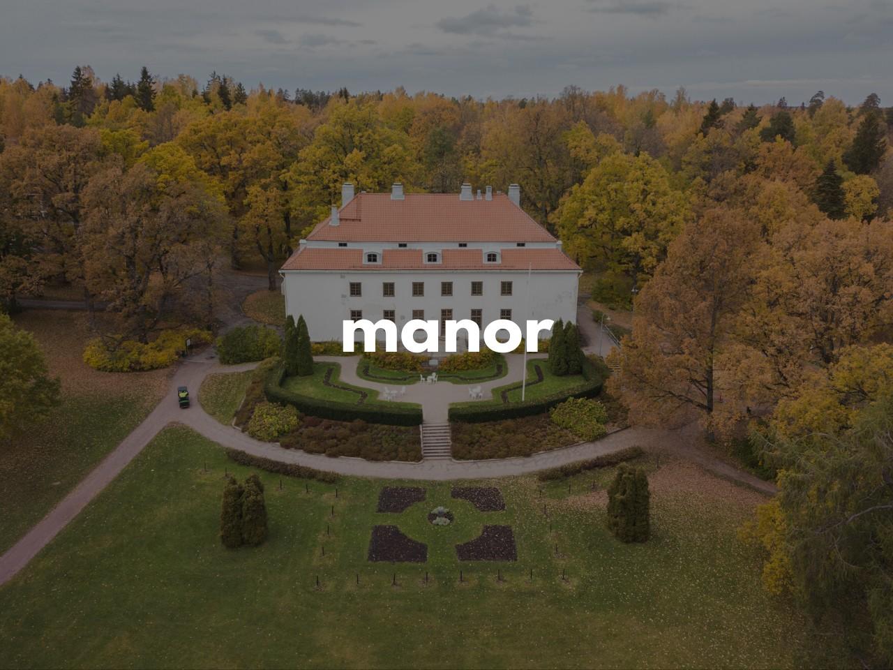 manor : 古くて大きい館 (領主)
