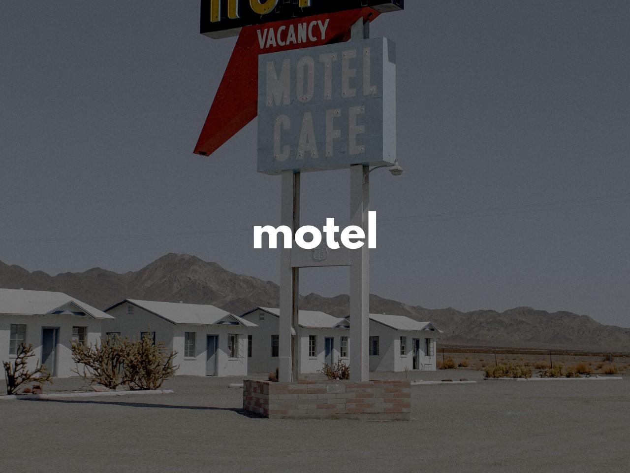 motel : モーテル