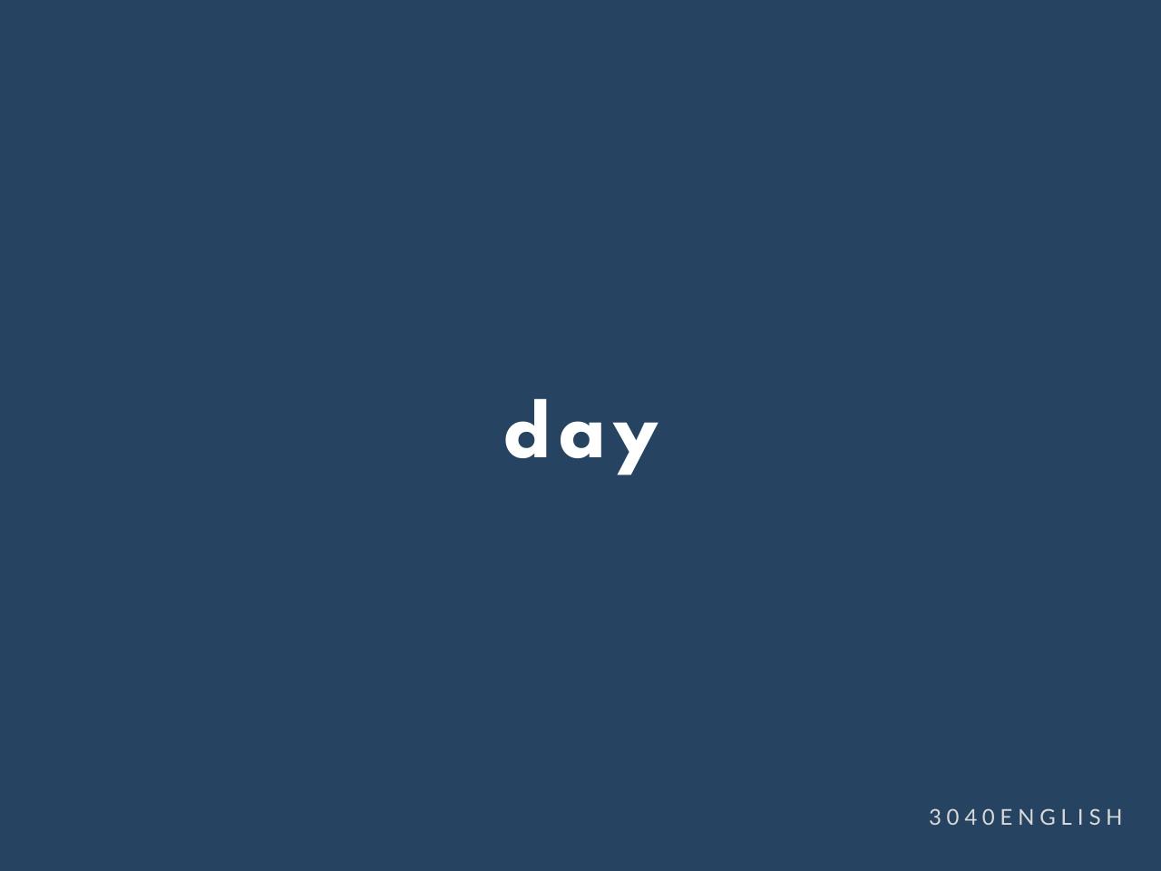 【日付】1日から31日までの英語表記一覧表【English / Japanese】