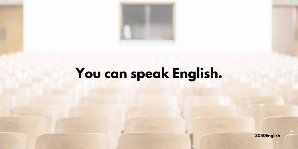 中学レベルの英語で英会話ができるようになる方法