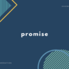 「約束通り」の英語表現3選【英会話用例文あり】