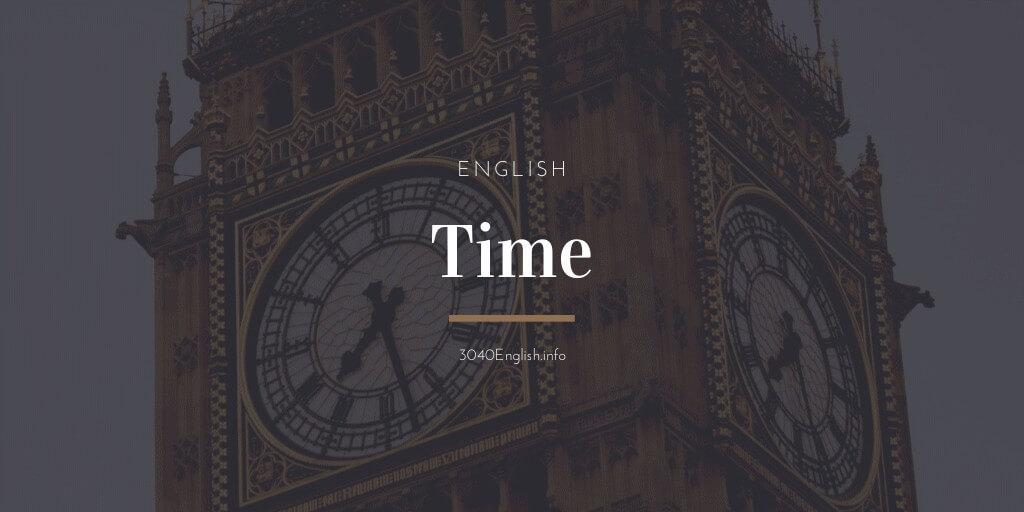8時15分・5時50分など時間・時刻の英語表現一覧【音声・英会話用例文あり】