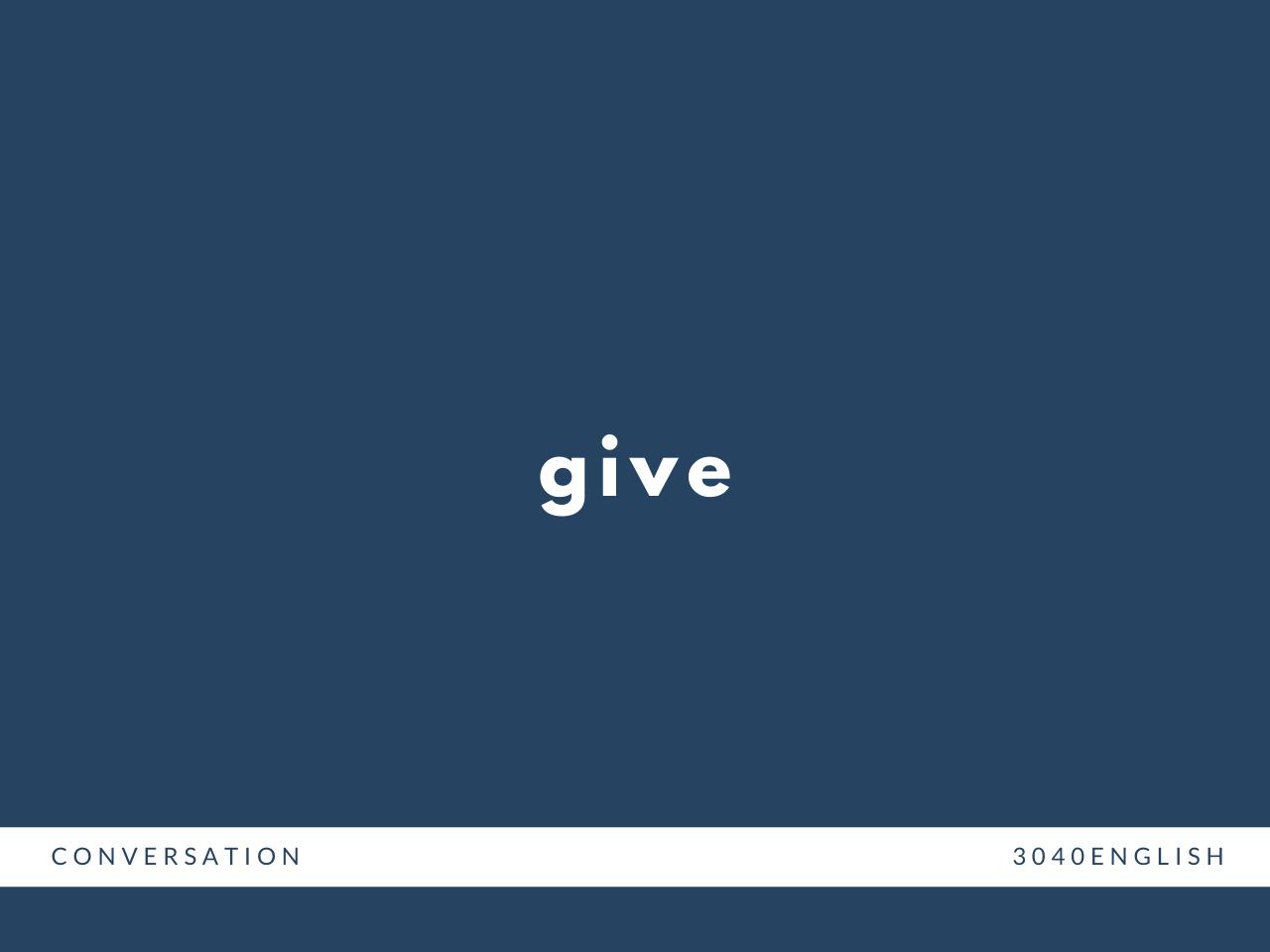 「与える」の英語表現11選【英会話用例文あり】