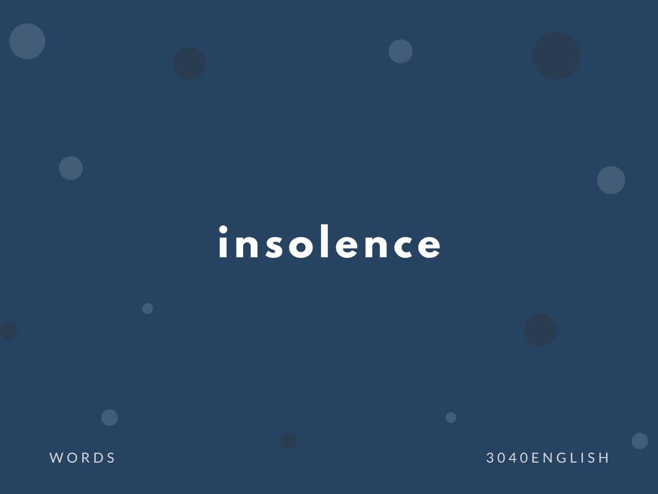 insolence の意味と簡単な使い方【音読用例文あり】