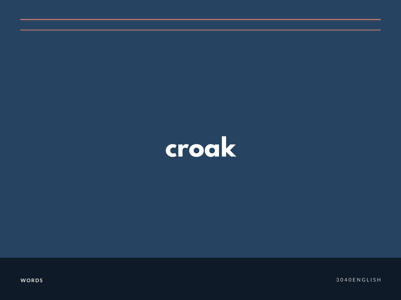 croak の意味と簡単な使い方【音読用例文あり】