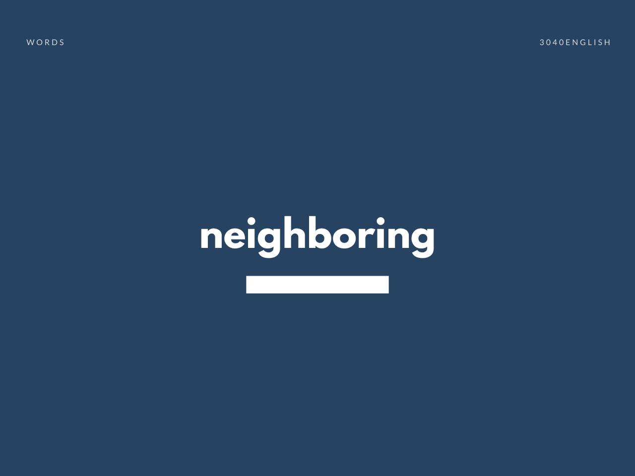 neighboring の意味と簡単な使い方【音読用例文あり】