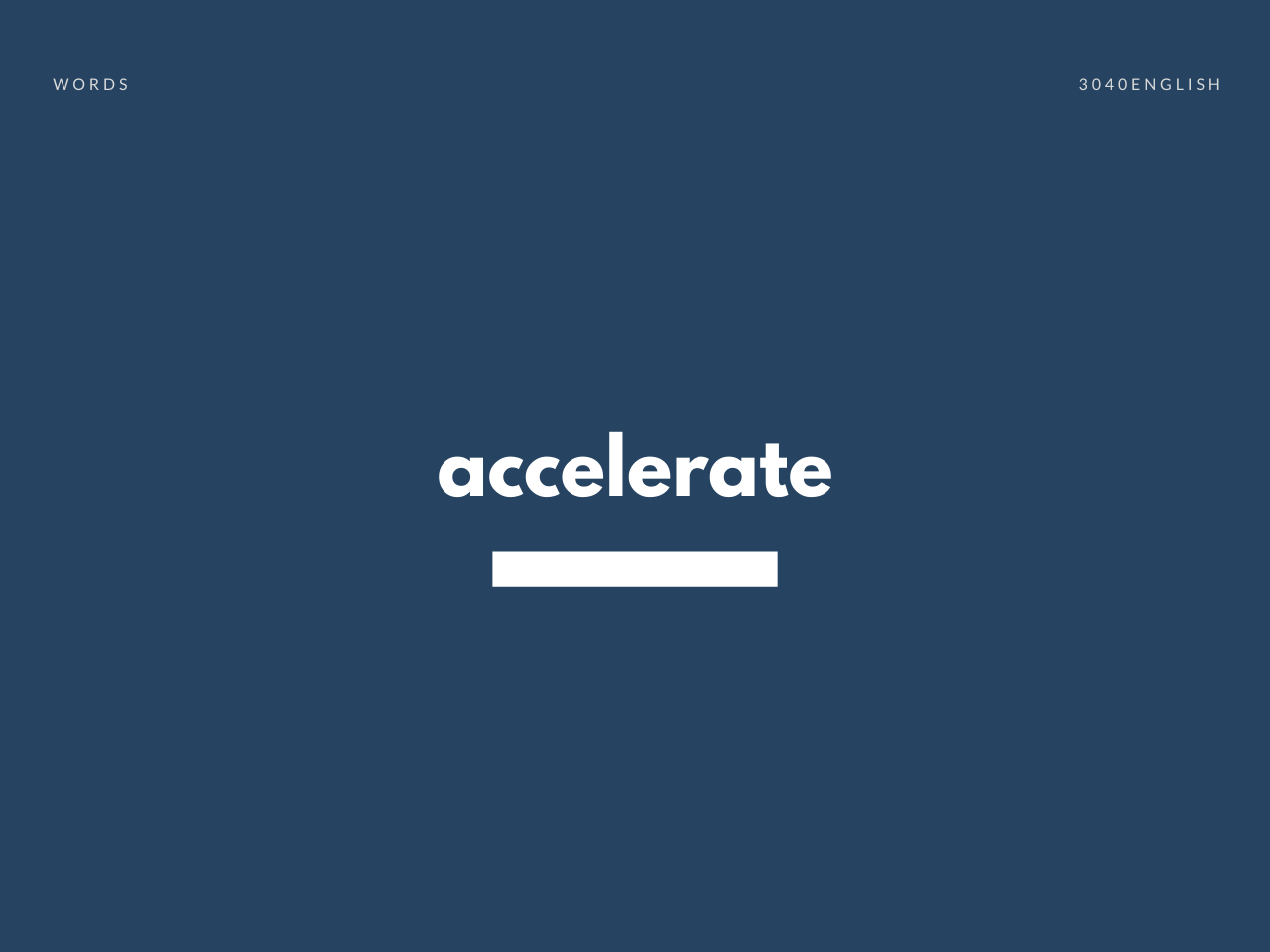 accelerate の意味と簡単な使い方【音読用例文あり】