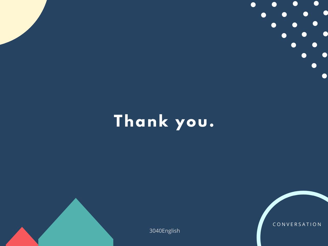「ありがとう」「感謝」を伝える英語表現5選【英会話用例文あり】